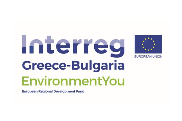 АБЕРОН ООД. участва в изпълнението на проект Environment You